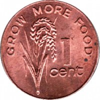 reverse of 1 Cent - Elizabeth II - FAO (1977 - 1982) coin with KM# 39 from Fiji. Inscription: GROW MORE FOOD 1 cent