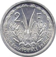 reverse of 2 Francs (1948) coin with KM# 7 from French Equatorial Africa. Inscription: 2 F AFRIQUE EQUATORIALE FRANCAISE