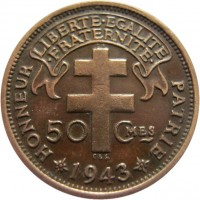 reverse of 50 Centimes (1943) coin with KM# 1a from French Equatorial Africa. Inscription: LIBERTE.EGALITE .FRATERNITE. 50 CMES 1943 HONNEUR PATRIE