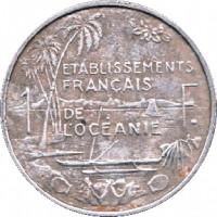 reverse of 1 Franc (1949) coin with KM# 2 from French Oceania. Inscription: ETABLISSEMENTS FRANCAIS DE L'OCÉANIE 1 F.