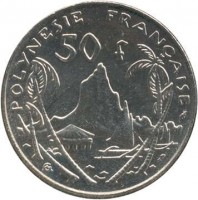 reverse of 50 Francs (1975 - 2005) coin with KM# 13 from French Polynesia. Inscription: POLYNESIE FRANÇAISE 50 f