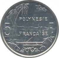 reverse of 5 Francs (1975 - 2014) coin with KM# 12 from French Polynesia. Inscription: POLYNESIE FRANÇAISE 5 F.