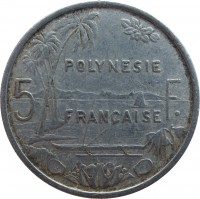 reverse of 5 Francs - Without IEOM (1965) coin with KM# 4 from French Polynesia. Inscription: POLYNESIE FRANÇAISE 5 F.