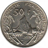 reverse of 50 Francs - Without IEOM (1967) coin with KM# 7 from French Polynesia. Inscription: POLYNESIE FRANCAISE 50 f