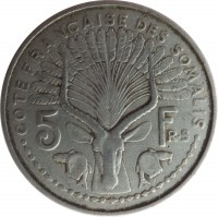reverse of 5 Francs (1948) coin with KM# 6 from French Somaliland. Inscription: COTE FRANCAISE DES SOMALIS 5 FR · S