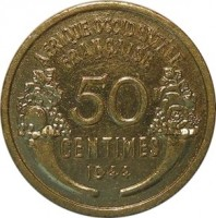 reverse of 50 Centimes (1944) coin with KM# 1 from French West Africa. Inscription: AFRIQUE OCCIDENTALE FRANÇAISE 50 CENTIMES 1944