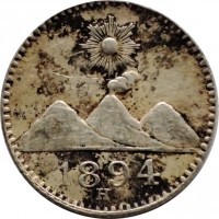 obverse of 1/4 Real (1894 - 1899) coin with KM# 162 from Guatemala.