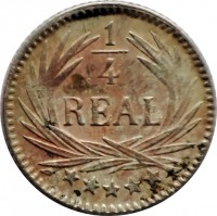 reverse of 1/4 Real (1894 - 1899) coin with KM# 162 from Guatemala.