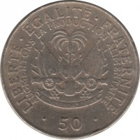 reverse of 50 Centimes (1975 - 1985) coin with KM# 101a from Haiti. Inscription: LIBERTE.EGALITE.FRATERNITE AUGMENTONS LA PRODUCTION ALIMENTAIRE L'UNION FAIT LA FORCE . 50 .