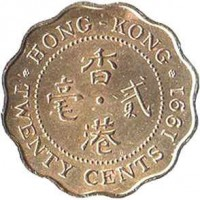 reverse of 20 Cents - Elizabeth II - 3'rd Portrait (1985 - 1991) coin with KM# 59 from Hong Kong. Inscription: * HONG-KONG * TWENTY CENTS 1991