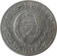 obverse of 10 Chon - 2 stars (1959) coin with KM# 7 from Korea. Inscription: 1959