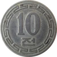 reverse of 10 Chon - 2 stars (1959) coin with KM# 7 from Korea. Inscription: 10