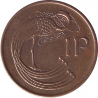 reverse of 1 Pingin (1988 - 2000) coin with KM# 20a from Ireland. Inscription: 1P