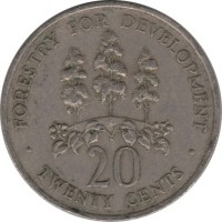reverse of 20 Cents - Elizabeth II - FAO: Forestry (1976 - 1987) coin with KM# 69 from Jamaica. Inscription: FORESTRY FOR DEVELOPMENT 20 TWENTY CENTS