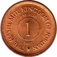 reverse of 1 Fils - Hussein (1955 - 1965) coin with KM# 8 from Jordan. Inscription: THE HASHEMITE KINGDOM OF JORDAN ONE FILS 1 1965