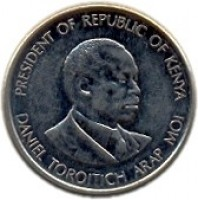 obverse of 50 Cents (1994) coin with KM# 19a from Kenya. Inscription: PRESIDENT OF REPUBLIC OF KENYA DANIEL TOROITICH ARAP MOI