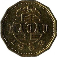 obverse of 20 Avos (1993 - 1998) coin with KM# 71 from Macau. Inscription: MACAU 1993