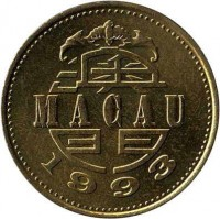 obverse of 50 Avos (1993) coin with KM# 72 from Macau. Inscription: MACAU 1993