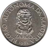 reverse of 100 Escudos - Regional Automony (1981) coin with KM# 5 from Madeira Islands. Inscription: REGIÃO AUTONÓMA DA MADEIRA ZARCO 1981
