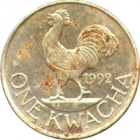 reverse of 1 Kwacha (1992) coin with KM# 20 from Malawi. Inscription: 1992 ONE KWACHA