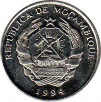 obverse of 50 Meticais (1994) coin with KM# 119 from Mozambique. Inscription: REPÚBLICA DE MOÇAMBIQUE 1994
