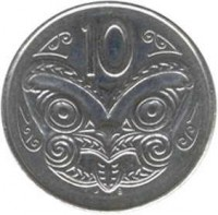 reverse of 10 Cents - Elizabeth II - 3'rd Portrait (1986 - 1998) coin with KM# 61 from New Zealand. Inscription: 10