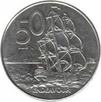 reverse of 50 Cents - Elizabeth II - 3'rd Portrait (1986 - 1998) coin with KM# 63 from New Zealand. Inscription: 50 ENDEAVOUR