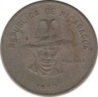 obverse of 50 Centavos (1980) coin with KM# 42 from Nicaragua. Inscription: REPUBLICA DE NICARAGUA SANDINO 1980
