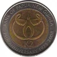 reverse of 2 Kina - Elizabeth II - Bank of Papua New Guinea (2008) coin with KM# 51 from Papua New Guinea. Inscription: BANK OF PAPUA NEW GUINEA K 2 35th ANNIVERSARY 1973 - 2008