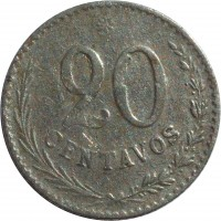 reverse of 20 Centavos (1900 - 1903) coin with KM# 8 from Paraguay. Inscription: * 20 CENTAVOS