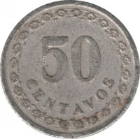 reverse of 50 Centavos (1938) coin with KM# 15 from Paraguay. Inscription: 50 CENTAVOS