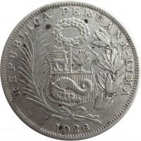 reverse of 1/2 Sol (1922 - 1935) coin with KM# 216 from Peru. Inscription: FIRME Y FELIZ POR LA UNION 1/2 SOL