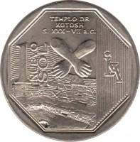 reverse of 1 Nuevo Sol - Wealth and pride of Peru: Temple of the Crossed Hands of Kotosh (2013) coin with KM# 372 from Peru. Inscription: TEMPLO DE KOTOSH S. XXX – VII a.c. 1 NUEVO SOL