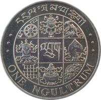 reverse of 1 Ngultrum - Jigme Singye Wangchuck - Non magnetic (1979) coin with KM# 49 from Bhutan. Inscription: ONE NGULTRUM