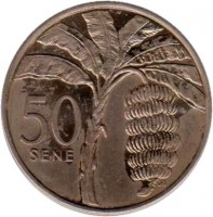 reverse of 50 Sene - Malietoa Tanumafili II (1974 - 2000) coin with KM# 17 from Samoa. Inscription: 50 SENE