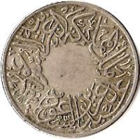 obverse of 1 Ghirsh - Abdulaziz Ibn Saud (1937) coin with KM# 21 from Saudi Arabia.
