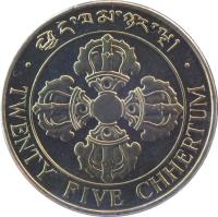 reverse of 25 Chetrums - Jigme Singye Wangchuk (1979) coin with KM# 47a from Bhutan. Inscription: TWENTY FIVE CHHERTUM