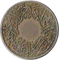 obverse of 1/2 Ghirsh - Abdulaziz Ibn Saud (1937) coin with KM# 20 from Saudi Arabia.