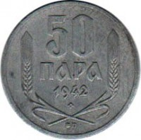 reverse of 50 Para (1942) coin with KM# 30 from Serbia. Inscription: 50 ПAPA 1942