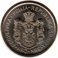 obverse of 10 Dinara - 2'nd Coat of Arms (2011 - 2012) coin with KM# 57 from Serbia. Inscription: РЕПУБЛИКА СРБИЈА-REPUBLIKA SRBIJA · НБС-NBS ·
