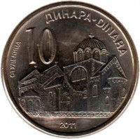 reverse of 10 Dinara - 2'nd Coat of Arms (2011 - 2012) coin with KM# 57 from Serbia. Inscription: ДИНАРА-DINARA 10 СТУДЕНИЦА 2011