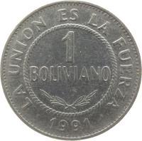 reverse of 1 Boliviano (1987 - 2008) coin with KM# 205 from Bolivia. Inscription: LA UNION ES LA FUERZA 1 BOLIVIANO 1991