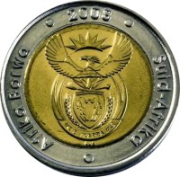 obverse of 5 Rand - Nelson Mandela (2008) coin with KM# 439 from South Africa. Inscription: Afrika Borwa · 2008 · Suid-Afrika ALS ·