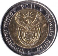obverse of 5 Rand - ININGIZIMU AFRIKA - ISEWULA AFRIKA (2011) coin with KM# 506 from South Africa. Inscription: iNingizimu Afrika · 2011 · iSewula Afrika ·
