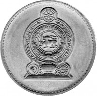 obverse of 1 Rupee (1972 - 2004) coin with KM# 136 from Sri Lanka.