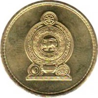 obverse of 1 Rupee (2005 - 2013) coin with KM# 136.3 from Sri Lanka.