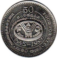 obverse of 2 Rupees - FAO (1995) coin with KM# 155 from Sri Lanka. Inscription: 50 விழா - ANNIVERSARY FAO FIAT PANIS 1945-1995 அனைவரு த்கும் உணவு FOOD FOR ALL සැමට