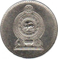 obverse of 2 Rupees (1984 - 2004) coin with KM# 147 from Sri Lanka.