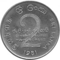 reverse of 2 Rupees - Mahaweli (1981) coin with KM# 145 from Sri Lanka. Inscription: SRI LANKA TWO RUPEES 1981
