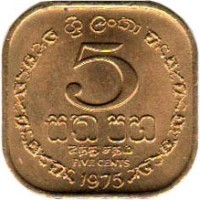 reverse of 5 Cents (1975) coin with KM# 139 from Sri Lanka.